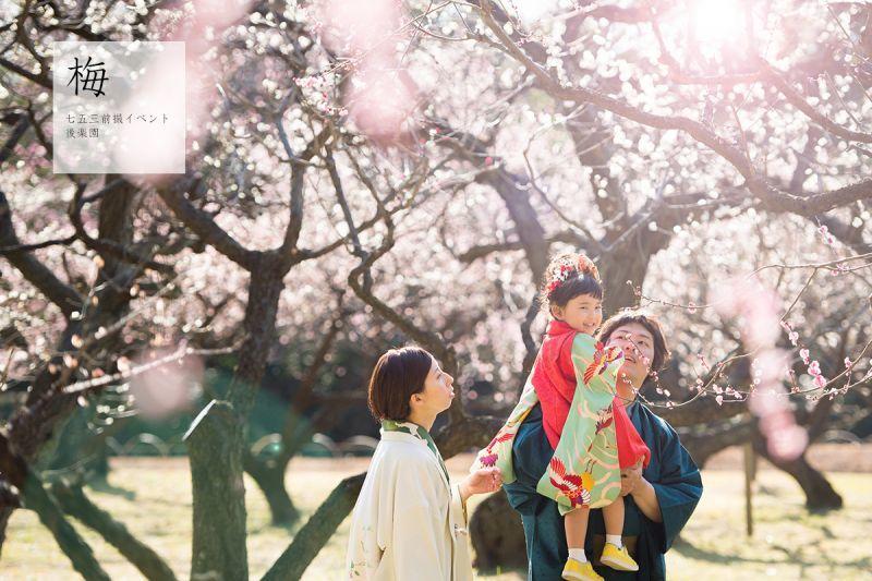画像1: 春の七五三前撮イベント (1)